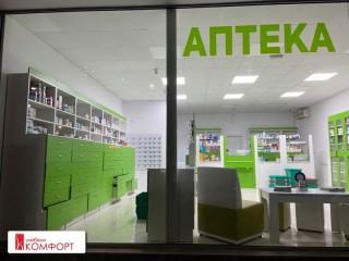 Реализиран проект за обзавеждане на аптека