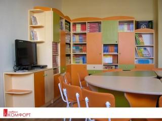 Детски център 1