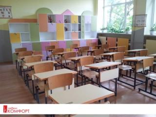Училищен кабинет 1